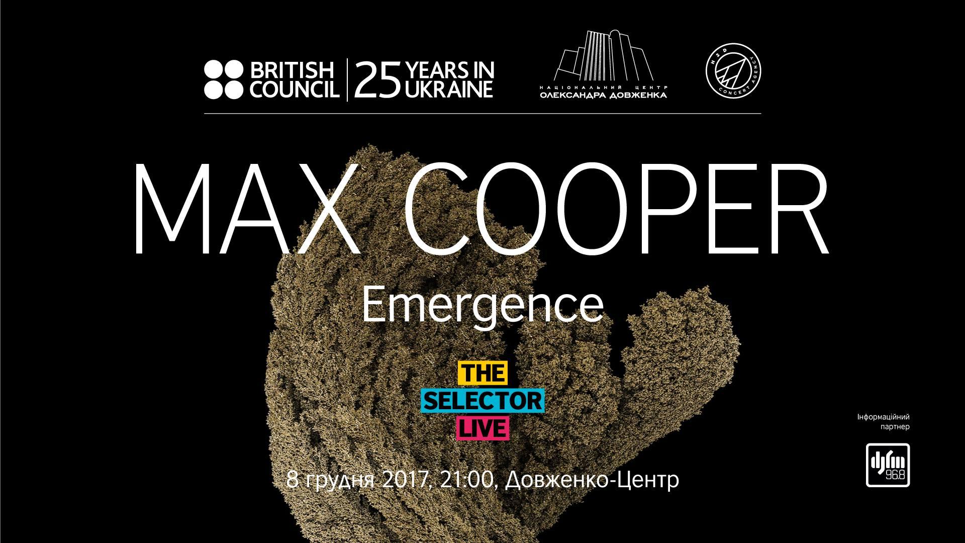 max-cooper-emergence-kyiv