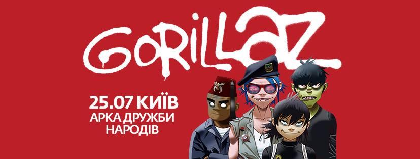gorillaz-in-kyiv