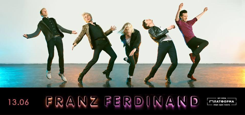 Franz Ferdinand cover