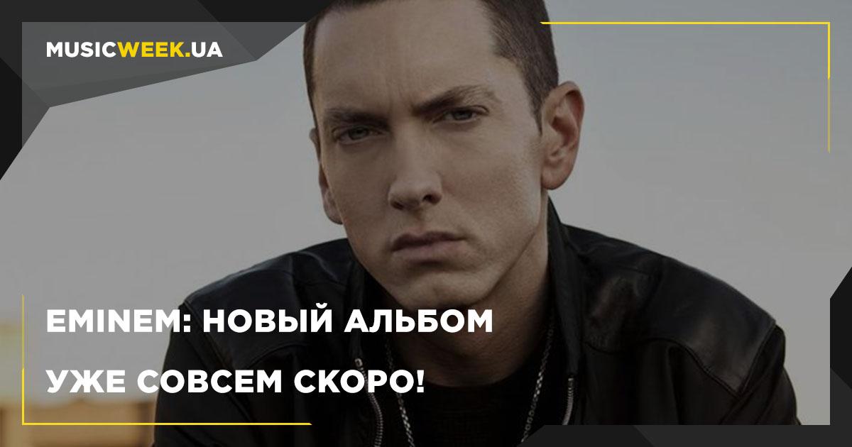 Оксимирон дата выхода нового альбома 2018