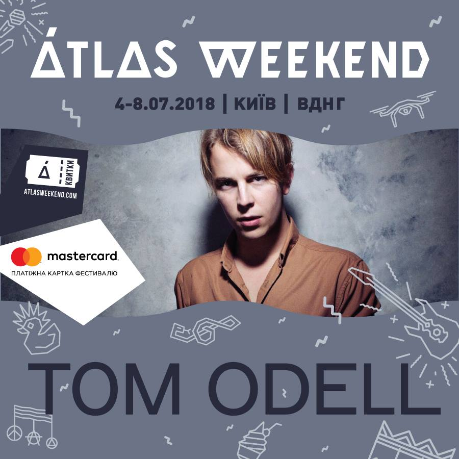 atlas-weekend-2018-tom-odell