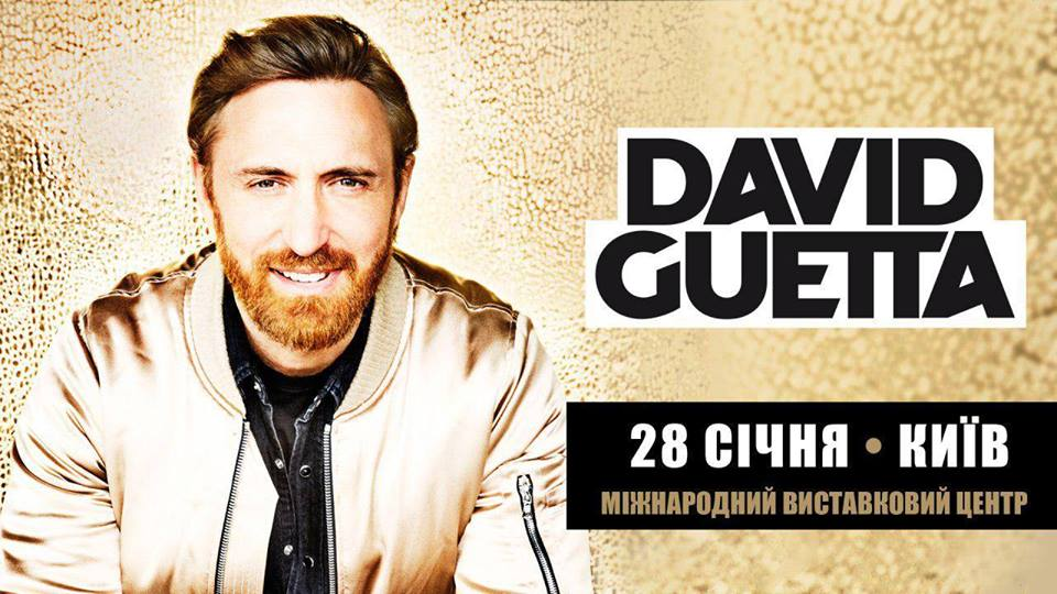 david-guetta-in-kyiv-first-photo
