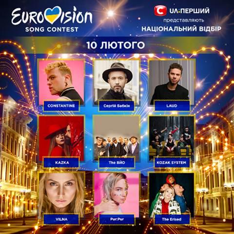 eurovision_semifinal_1