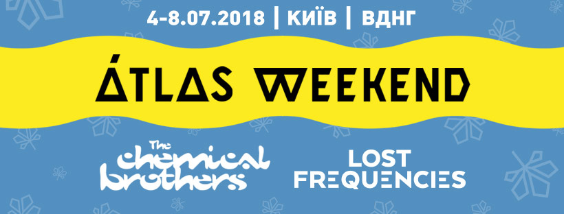 atlas-weekend-2018