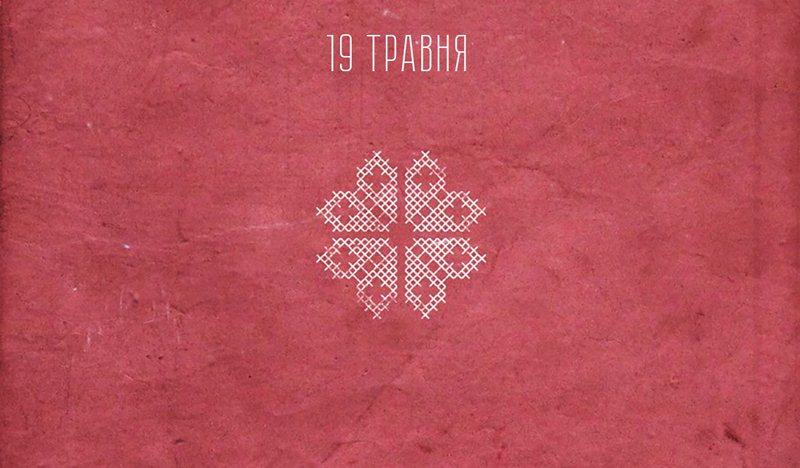 strichka-festival-2018