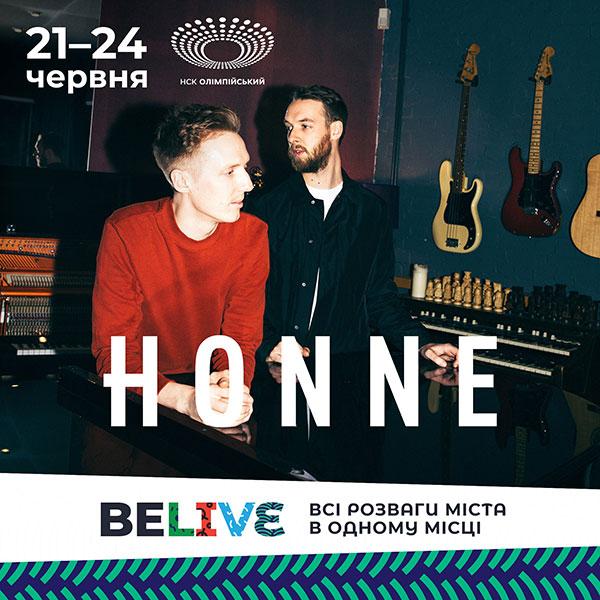 belive-23-2