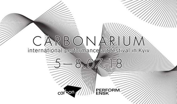 Carbonarium