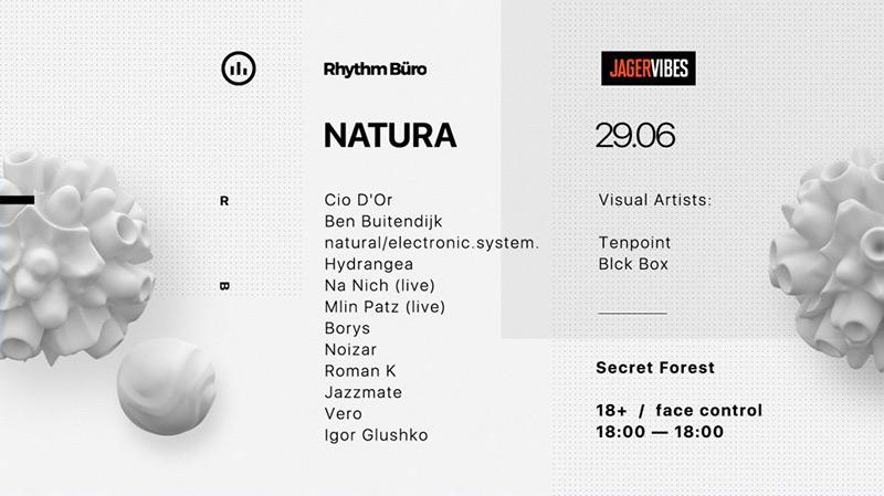natura-main