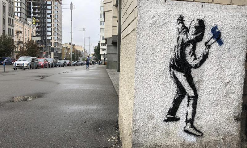 banksy-kiev-3