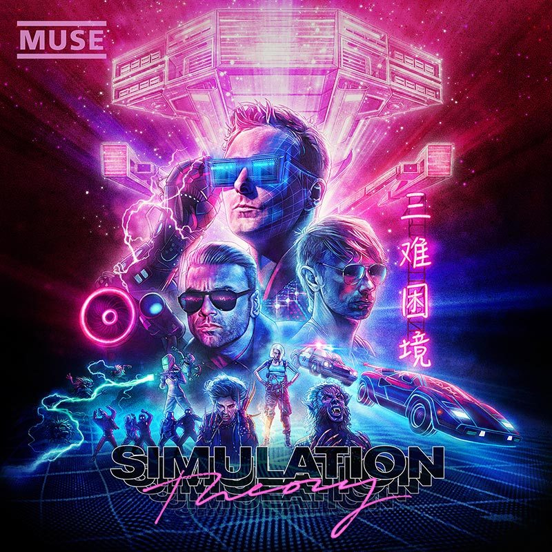 muse-simulation-theory-art-2018-billboard-embed