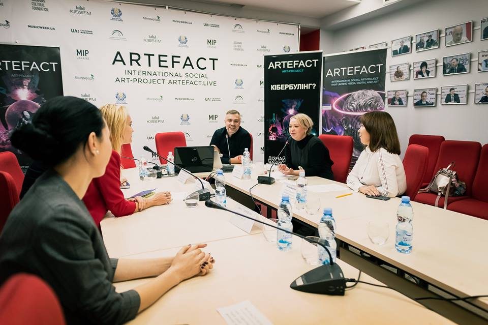 artefact-strategy-session