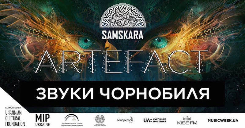 artefact-invite-presentation-sounds-of-chernobyl