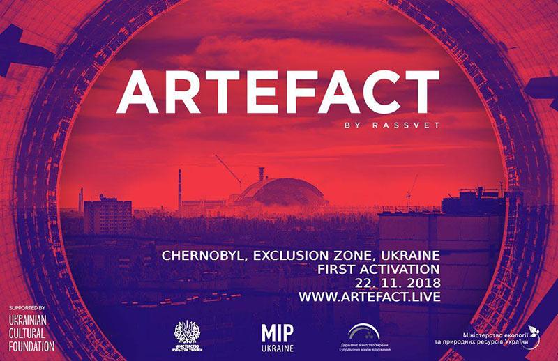 artefact-activation-chornobyl-2211