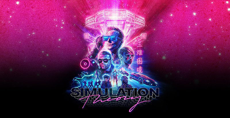 album-muse-simulation-theory