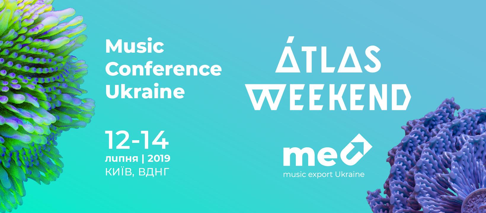 %d0%bd%d0%b0-atlas-weekend-%d0%b2%d1%96%d0%b4%d0%b1%d1%83%d0%b4%d0%b5%d1%82%d1%8c%d1%81%d1%8f-music-conference-ukraine