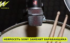 musicweek-fb-insta (11)
