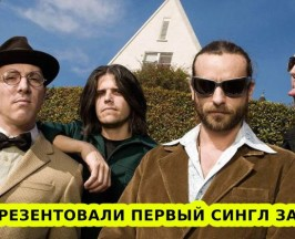 musicweek-fb-insta (6)