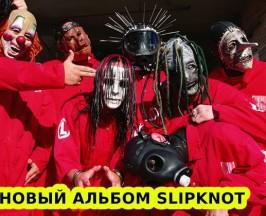 musicweek-fb-insta (8)