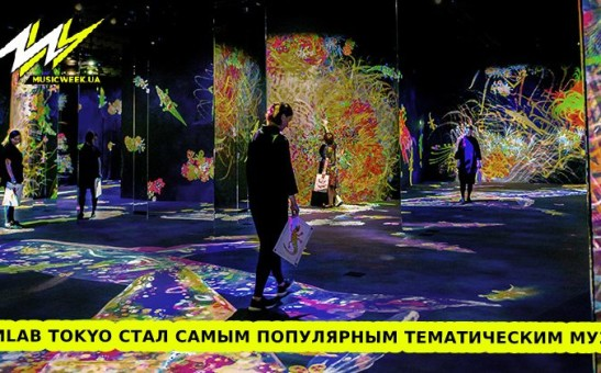 musicweek-fb-insta (9)