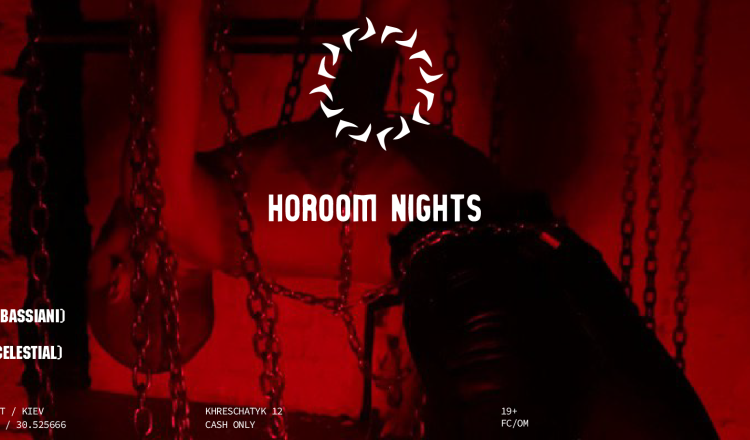 Horoom Nights Cover