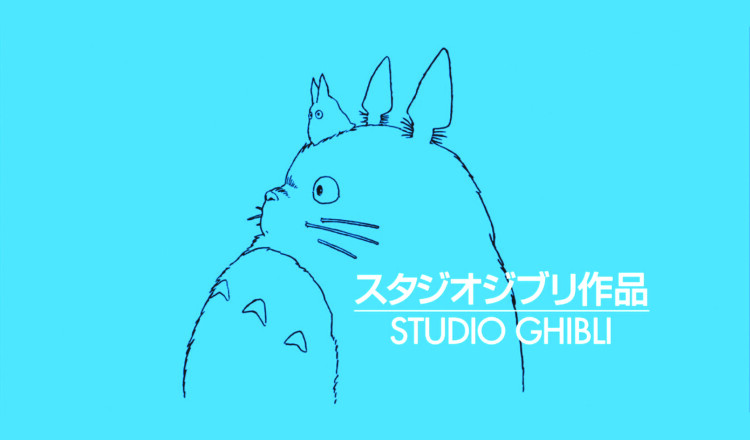Коллекция саундтреков Studio Ghibli