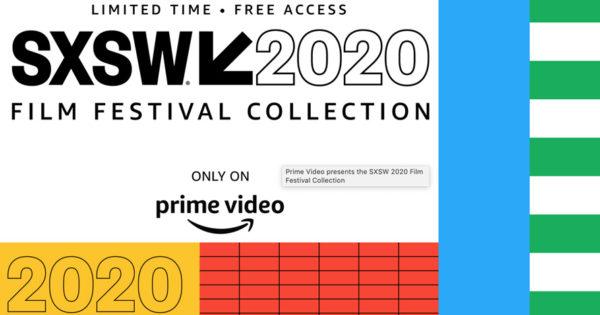 SXSW и Amazon Prime