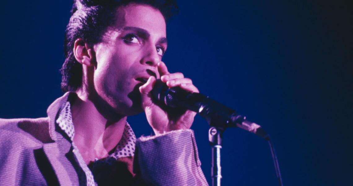 prince-siriusxm-unreleased-radio-show