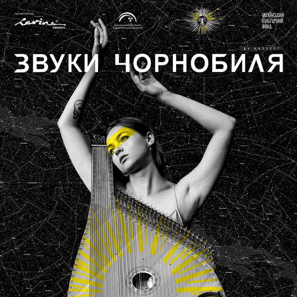 sounds-of-chernobyl-bandura-krut