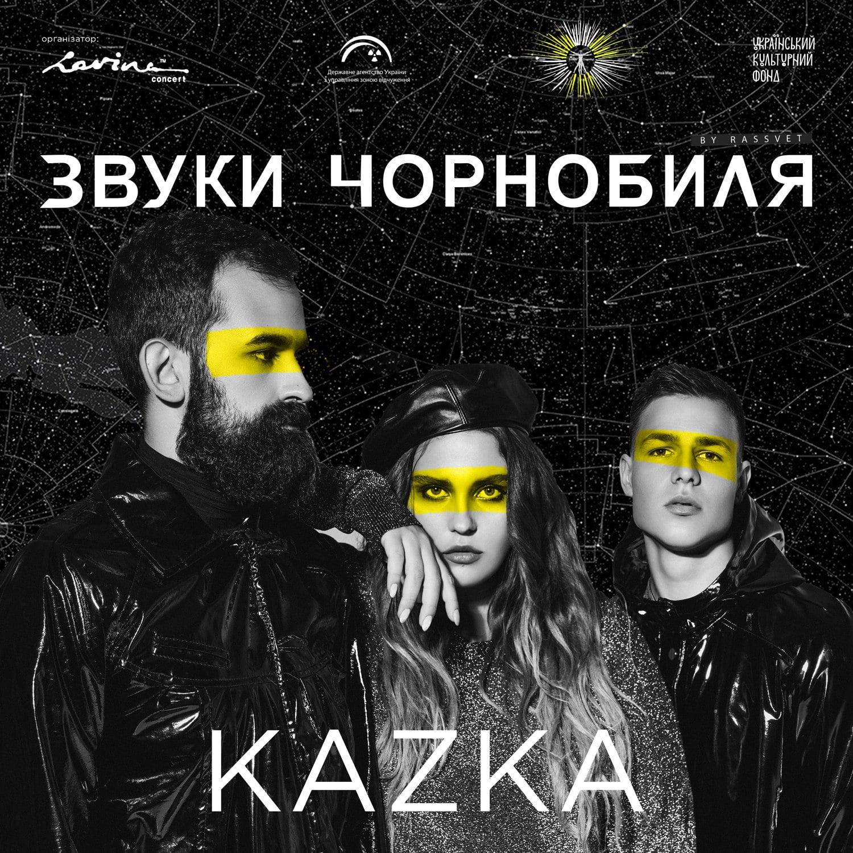 sounds-of-chernobyl-kazka