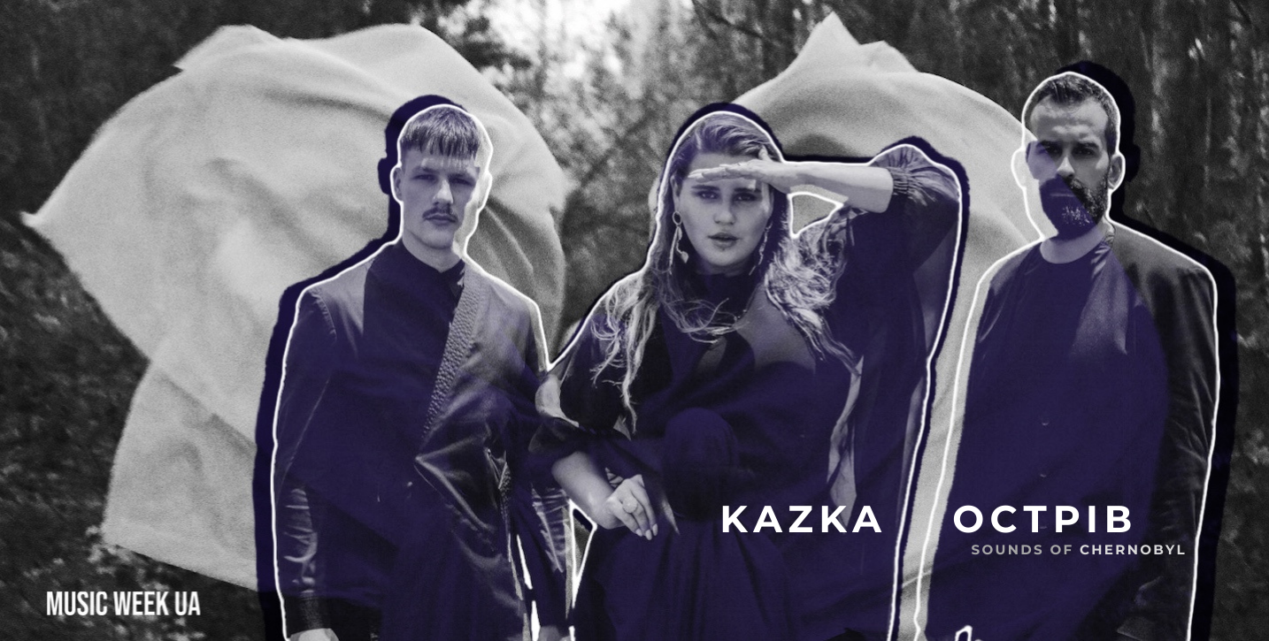 sounds-of-chernobyl-kazka-new-music-video