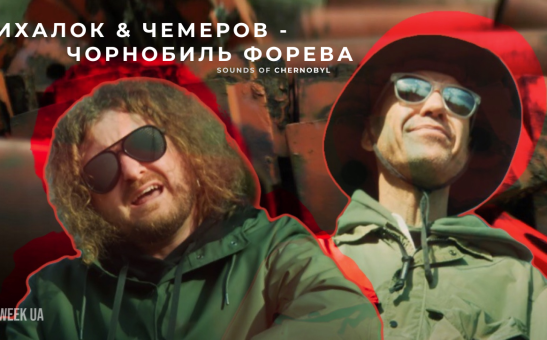 Сергей Михалок и Александр Чемеров
