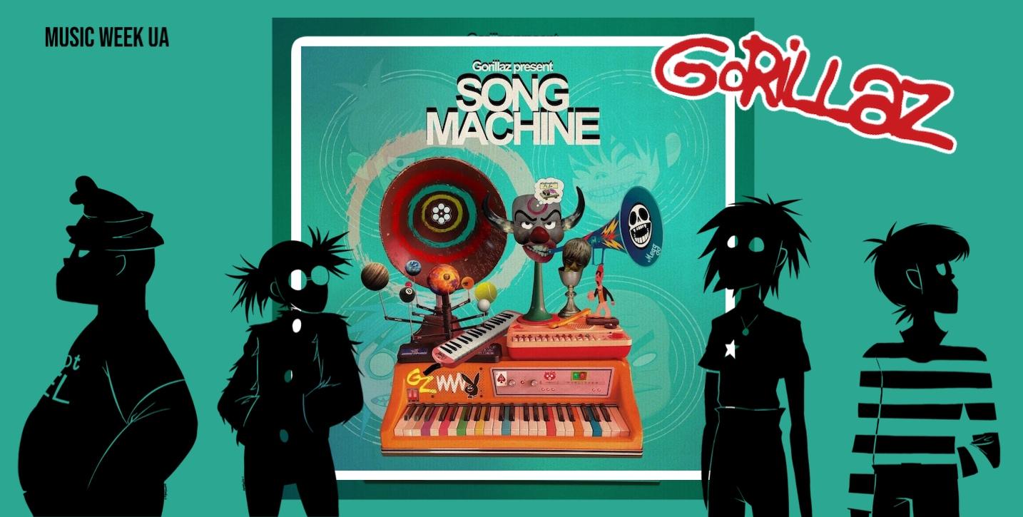 gorillaz-song-machine-album