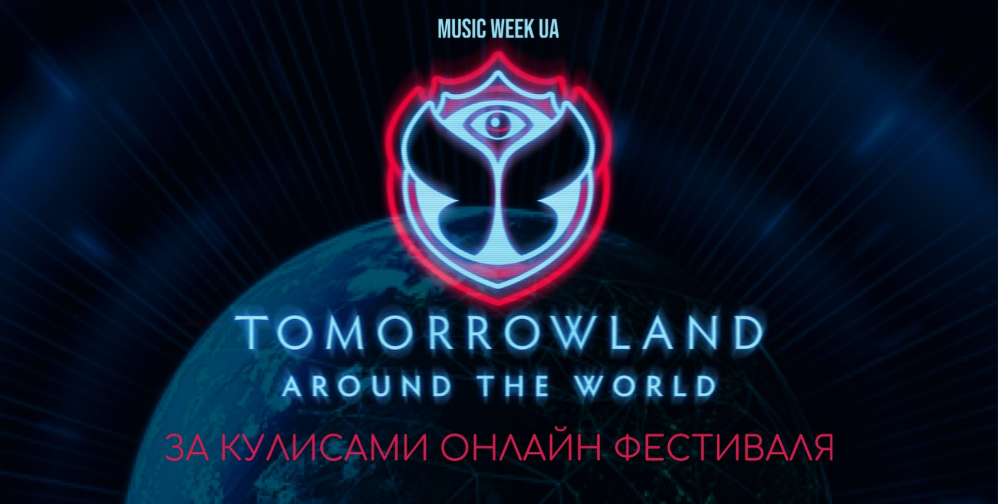 tomorrowland-around-the-world-behind-the-scenes