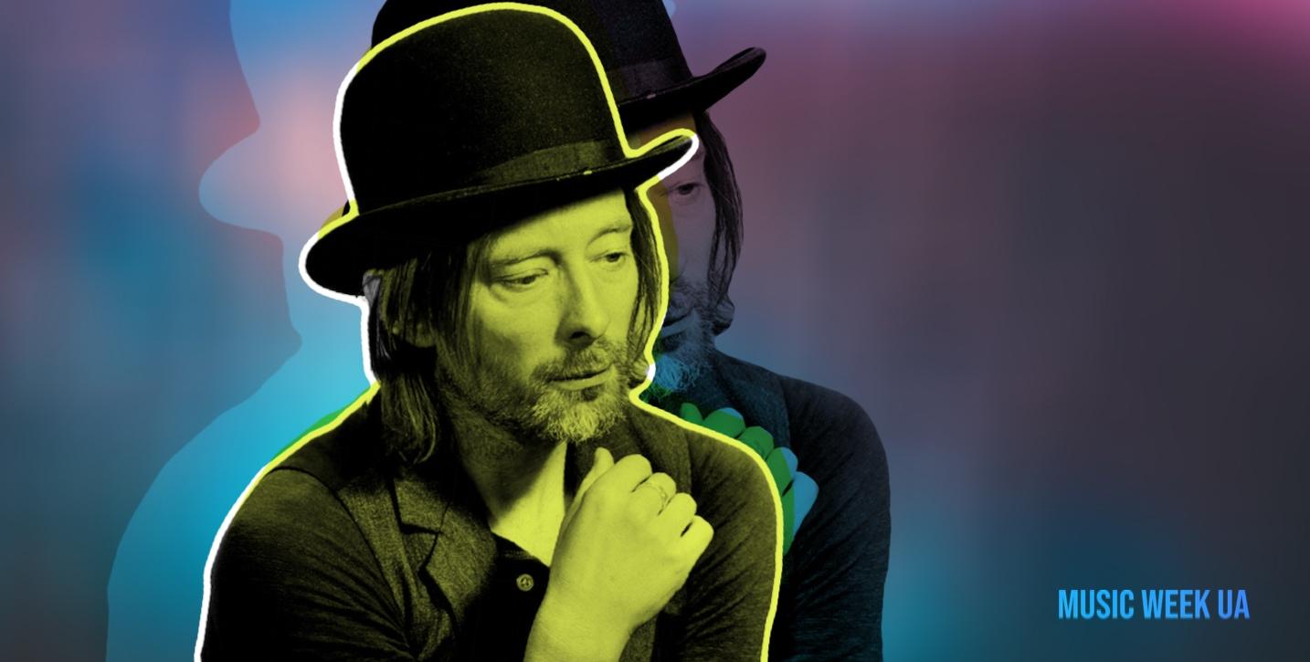 radiohead-is-auctioning-off-thom-yorkes-lotus-flower-hat