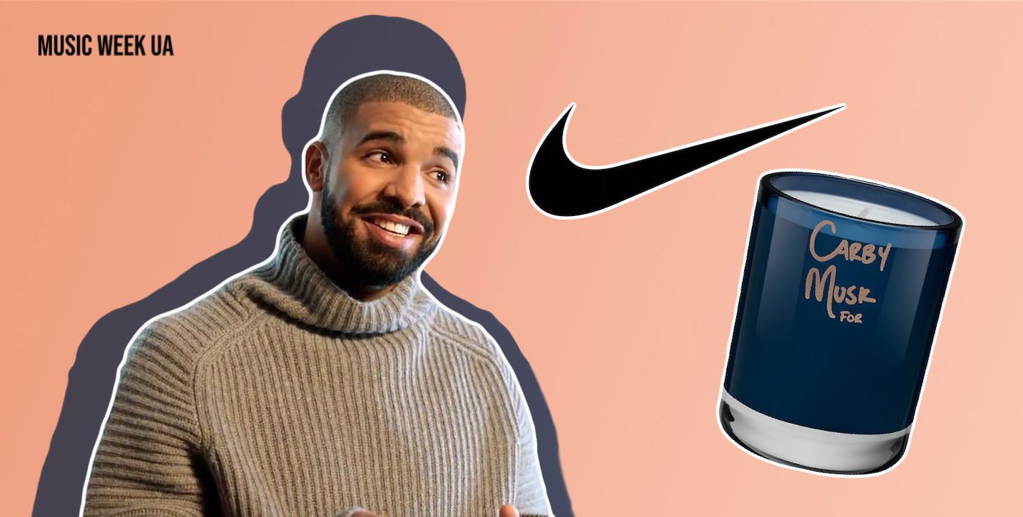 smell-like-drake-and-nike-nocta