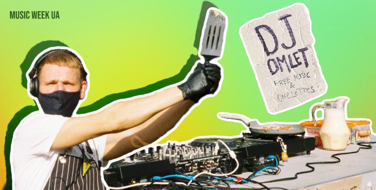 dj-omlet-kyiv