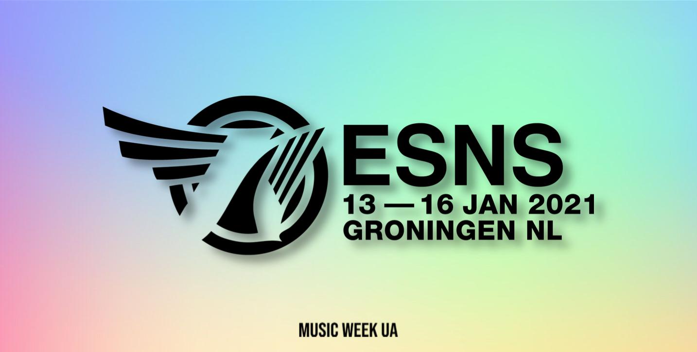 eurosonic-festival-2020-digital