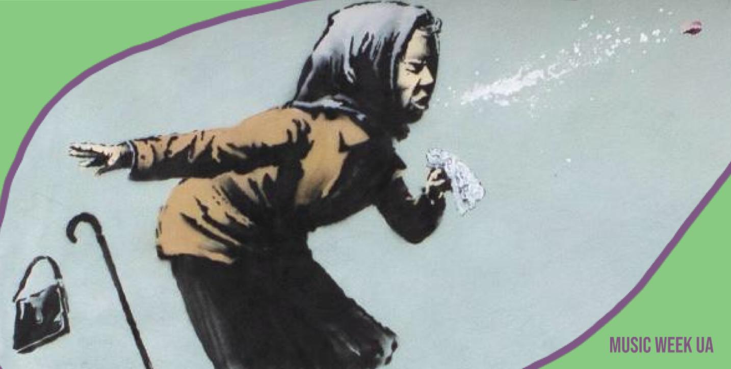banksy-aachoo-mural