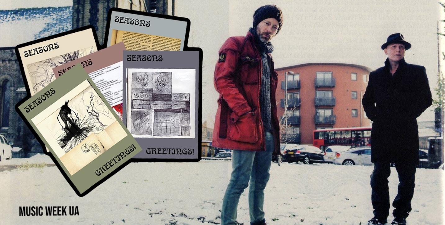 radiohead-digital-holiday-greeting-postcards