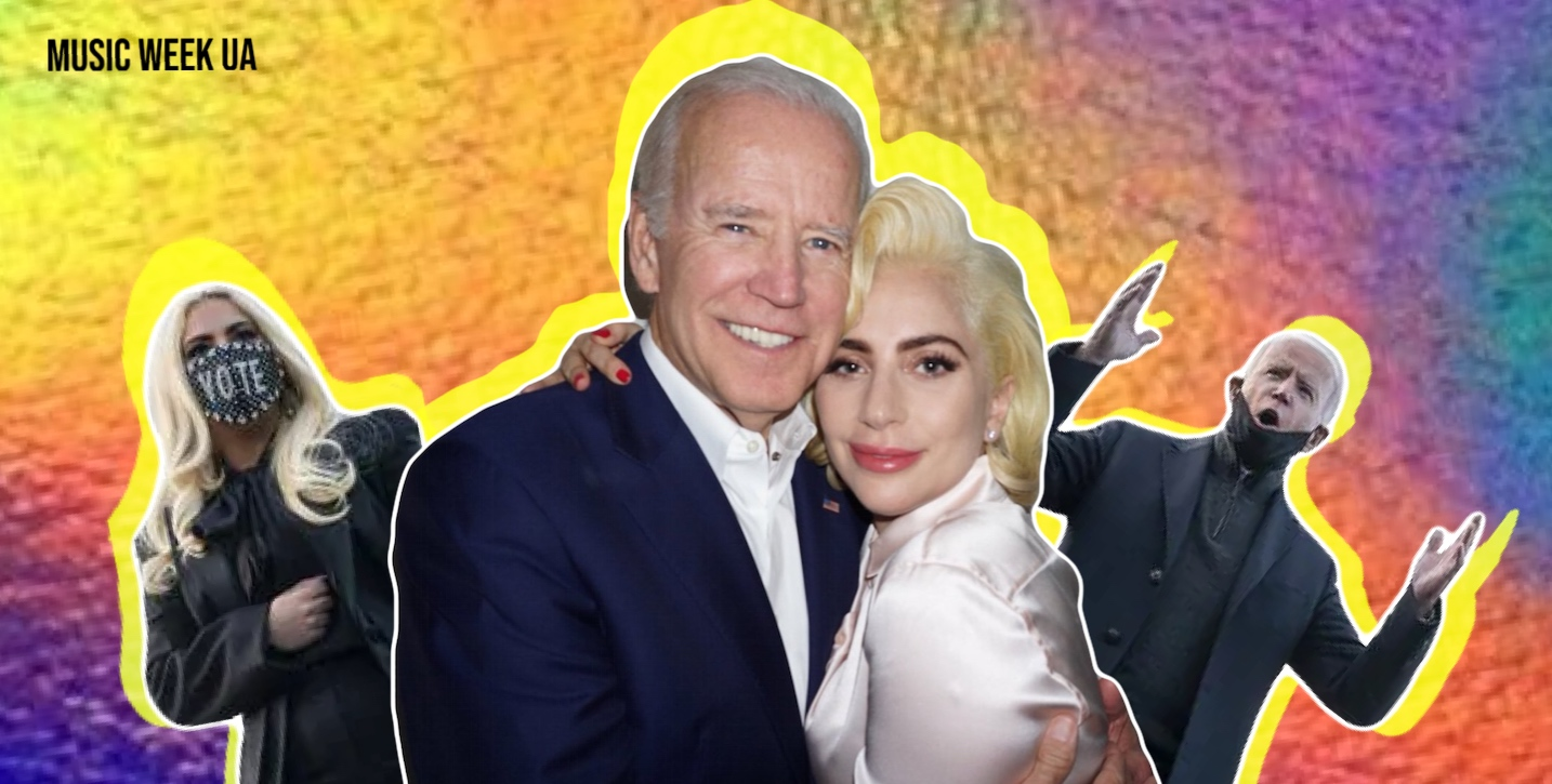 lady-gaga-will-sing-usa-anthem-at-the-inauguration