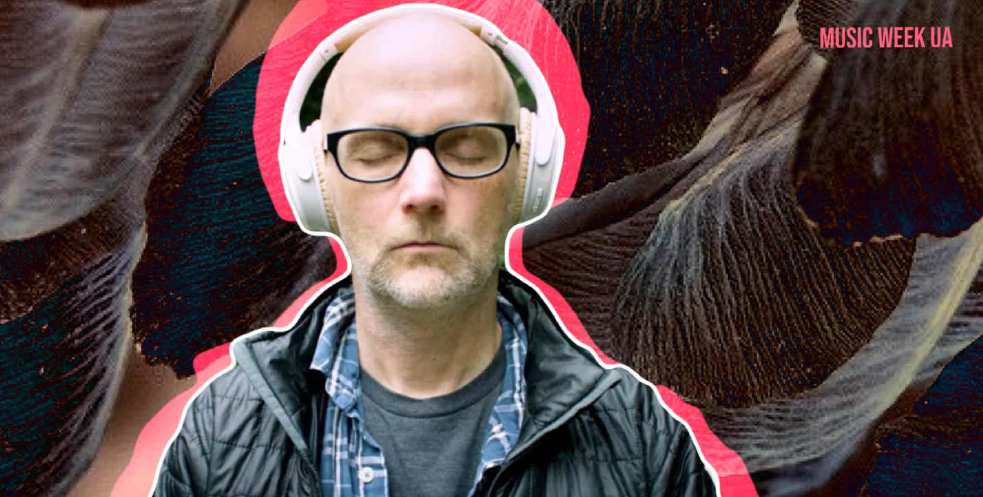 moby-live-ambient-improvised-recordings-vol-1
