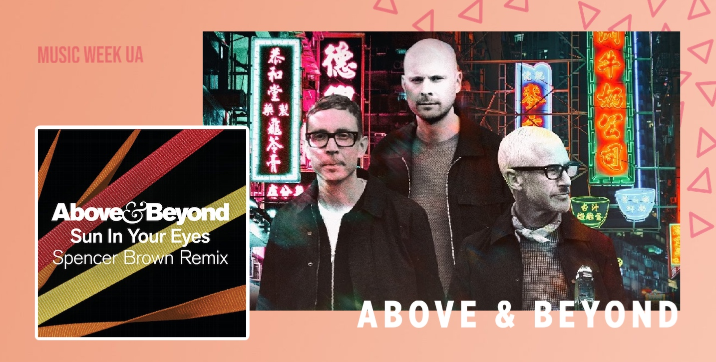 above-beyond-remix-spencer-brownsun-in-your-eyes