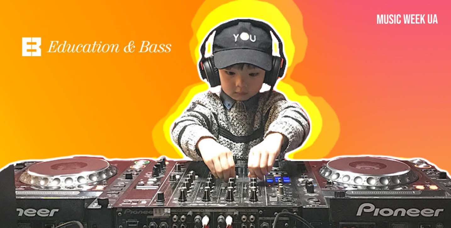 education-bass-free-music-education-for-kids