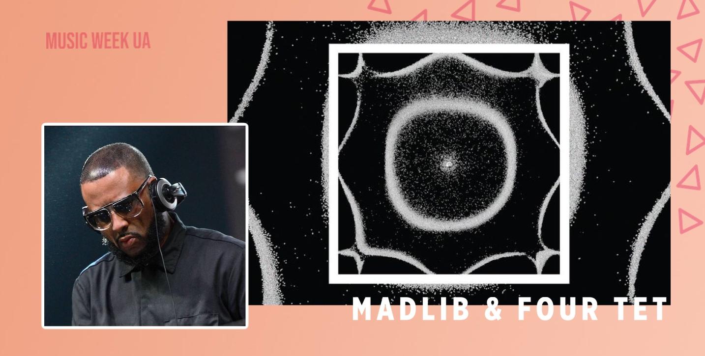 sound-ancestors-madlib-four-tet