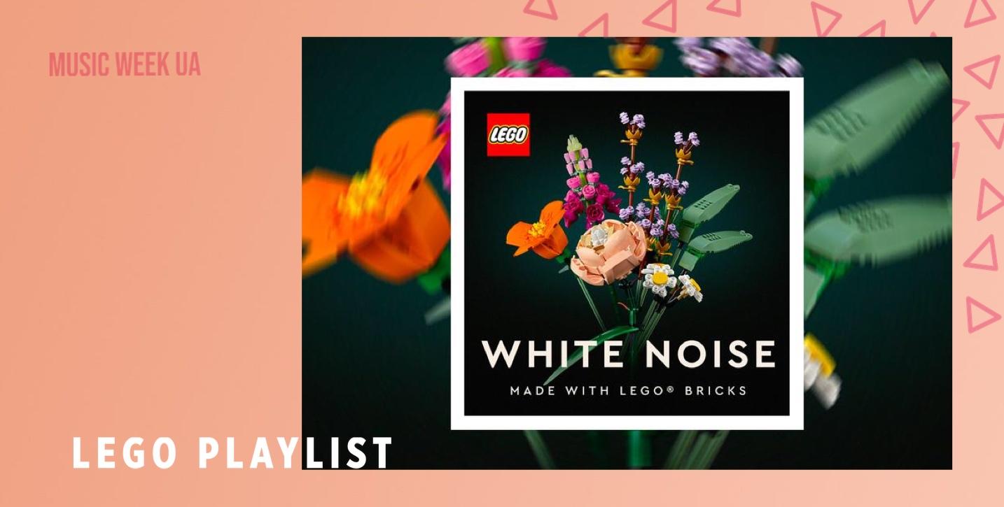 lego-white-noise-playlist