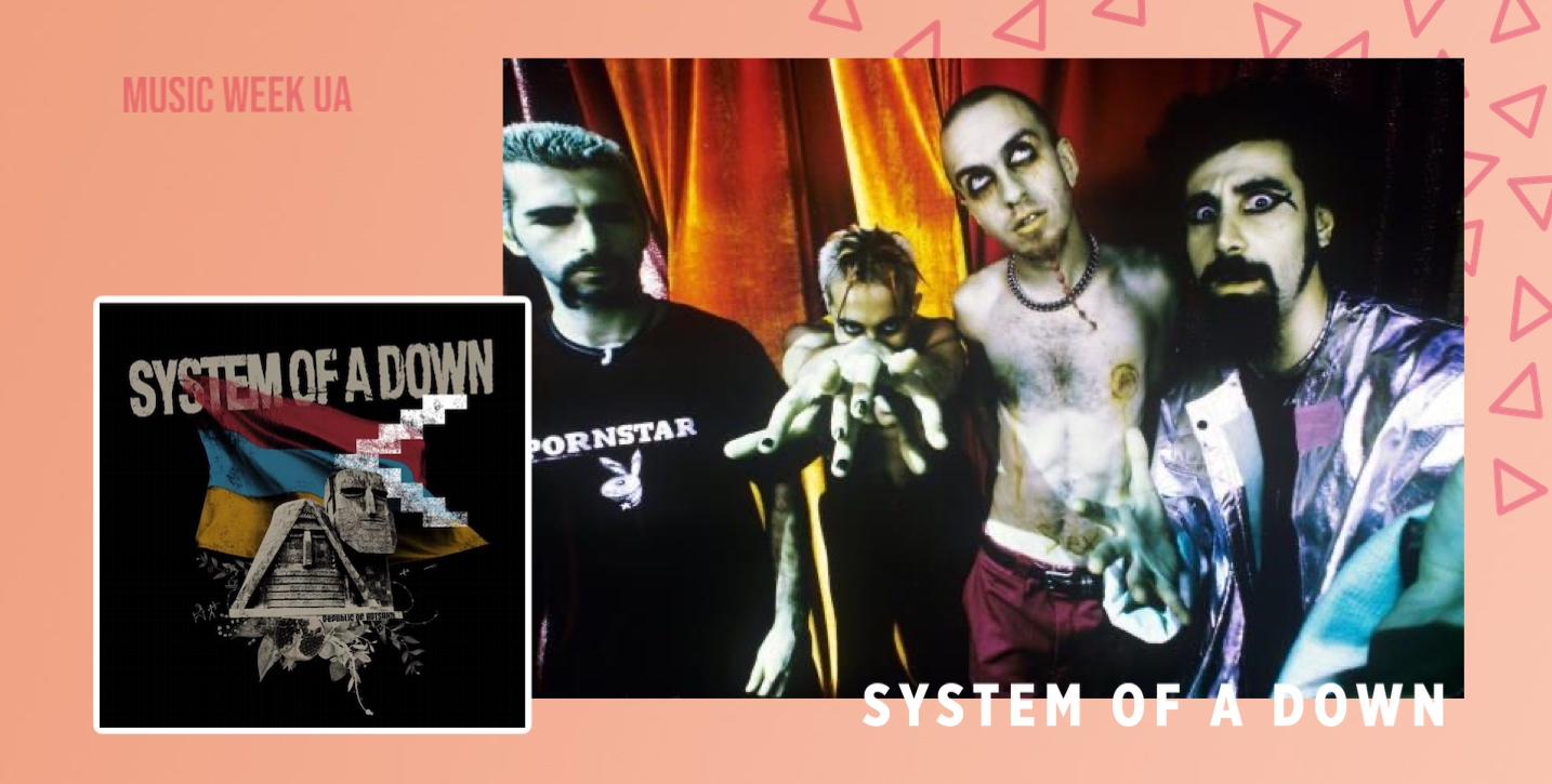 system-of-a-down-genocidal-humanoidz-music-video