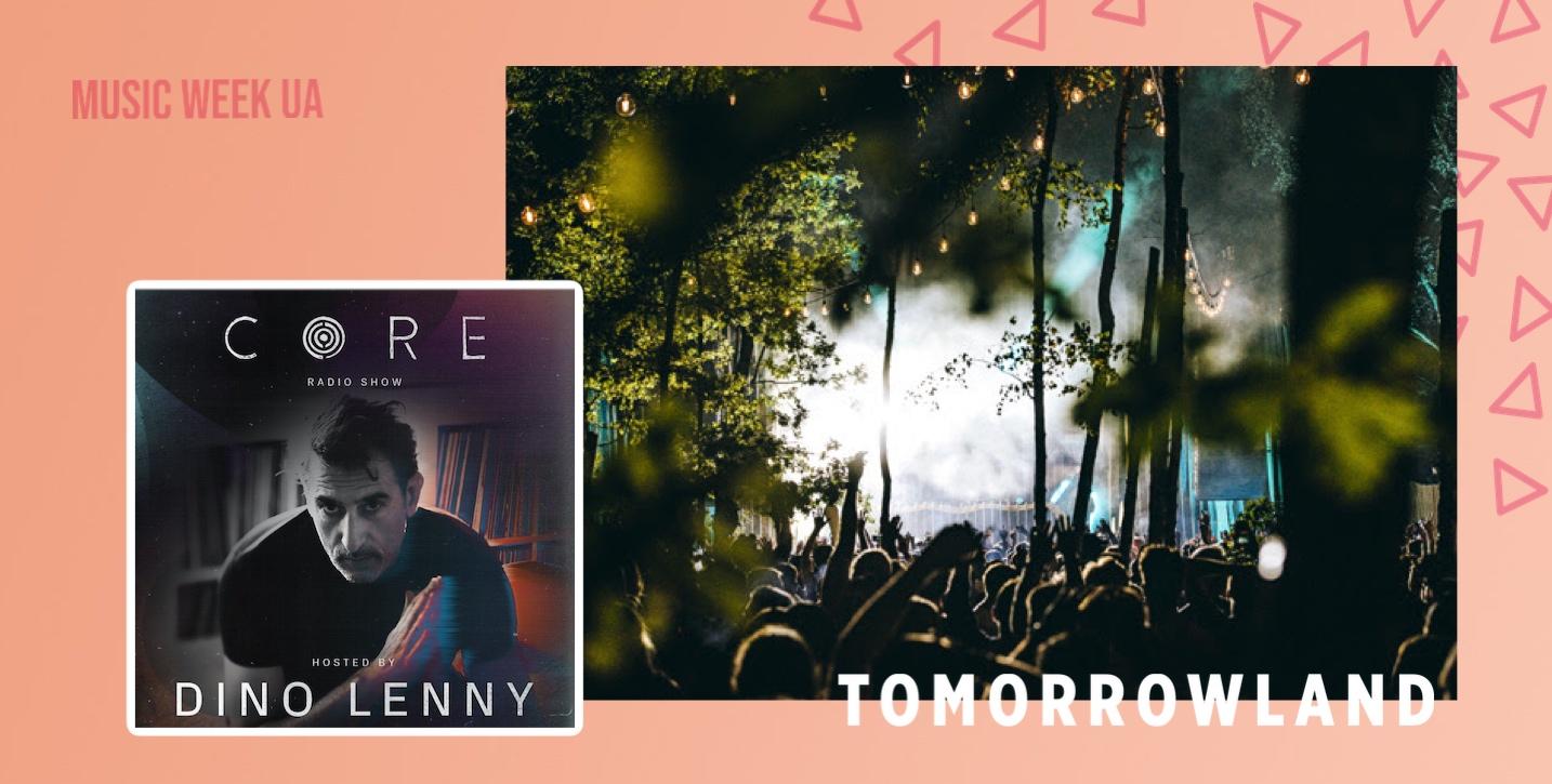 tomorrowland-new-core-radio-show