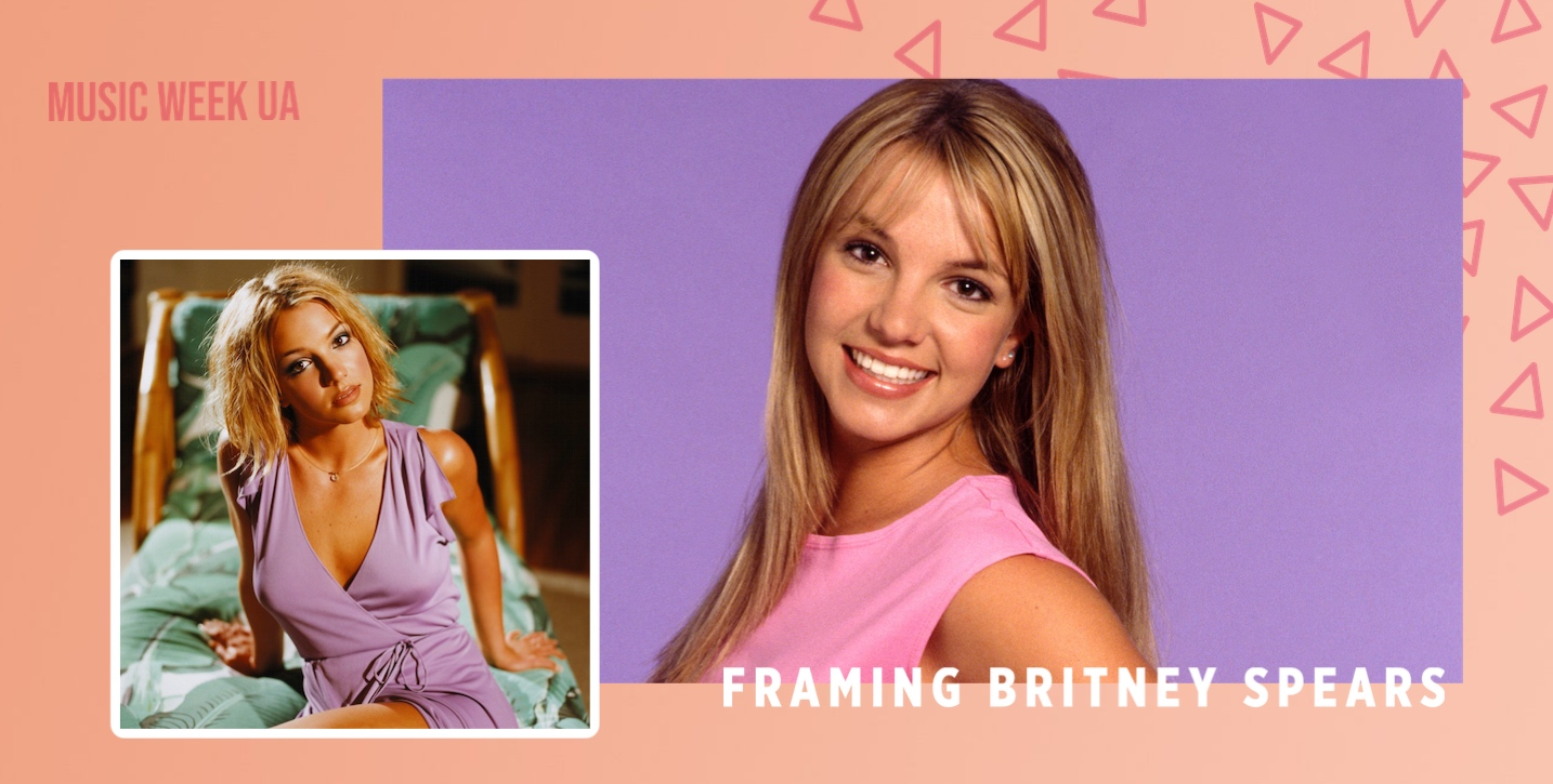 framing-britney-spears-documentary