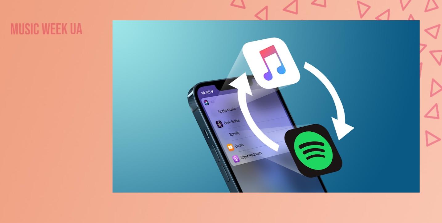 ios-14-5-can-change-default-apple-music