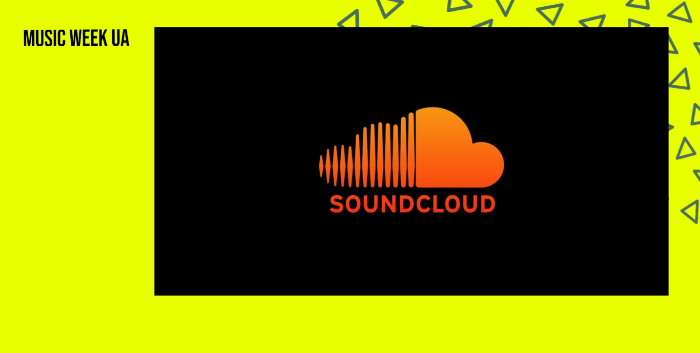 soundcloud-direct-payment-system